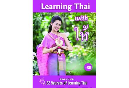 Kirjat - Learning Thai with hâi (+cd)