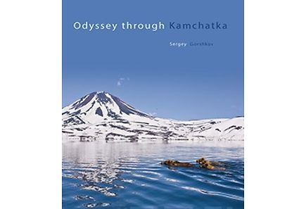 Kirjat - Odyssey through Kamchatka